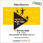 playday1st-final