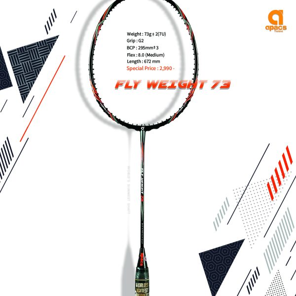 fly-weight73m1